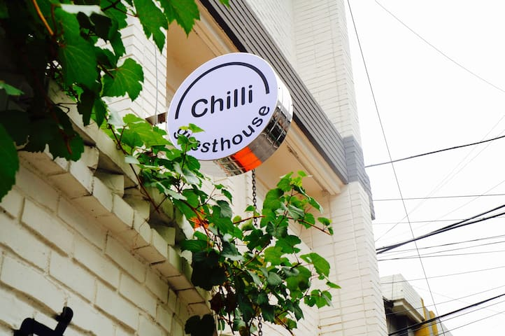 Hongdae, Korean vintage&cosy  twin room - Ahyeon-dong, Seoul - Hus