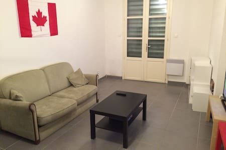 Appartement au cœur de Montpellier - Montpellier - Appartement