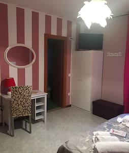 Charming room Piccolo Principe - Isernia