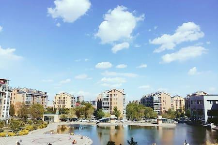 临近颐和的优雅休闲中式榻榻米独立房间 - 北京市(Beijing)