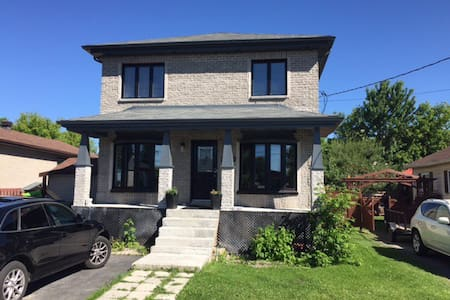 Maison House Montréal with car - Brossard - Villa