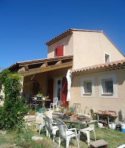 Villa au coeur des oliviers - La Fare les Oliviers - 别墅