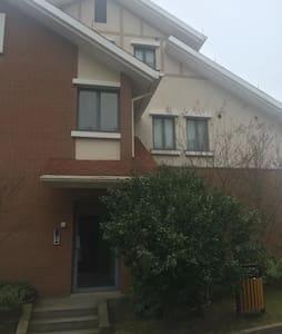 朱家尖南沙边别墅区温馨公寓 - 舟山 - Adosado