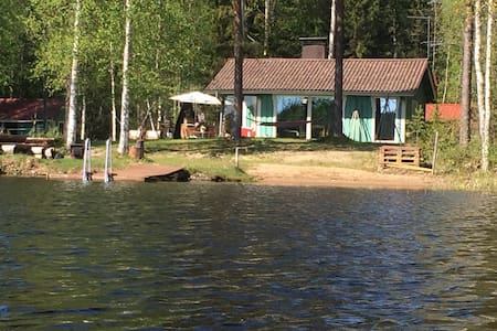 Suviranta - Cozy Lakehouse in the Heart of Finland