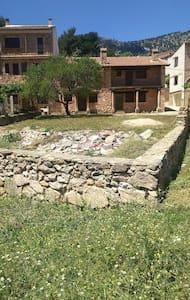 Casas rurales Calma Mi Alma - Moropeche - 独立屋