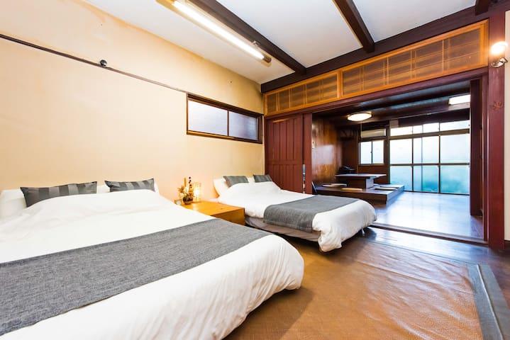 ★【KYOTO】Traditional house 3min/walk Free Wi-Fi#156 - Kyōto-shi - House