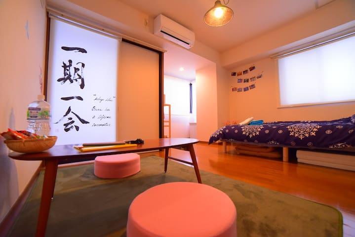 Good access to Narita and Tokyo sta. Free Wi-Fi! - Sumida-ku - Apartamento