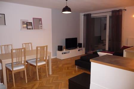 Appartement calme et agréable à Lyon - Lyon - Apartment