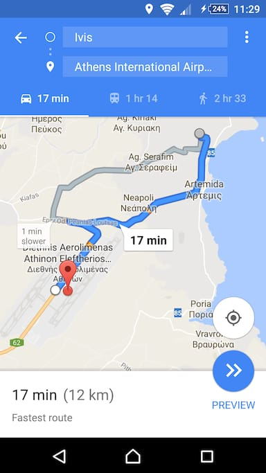 17 minutes away from the airport.