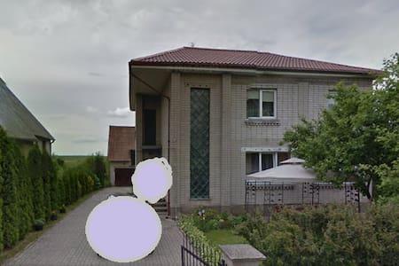 Green Lithuanian House - Kaišiadorys