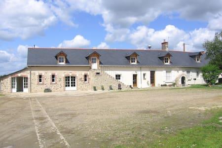 La Grillonnière - Cantenay-Épinard