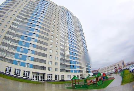 Удобная квартира в доме бизнес класса - Yekaterinburg - Apartment