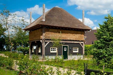 Karakteristieke Hooiberg - Zeeland