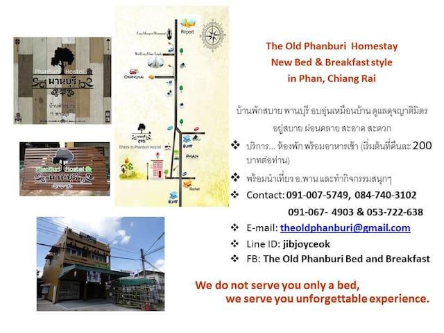 The old phanburi Homeบ้านพานพักสบาย - Chiang Rai - Pousada