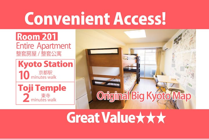Private Apartment, 10min walk from Kyoto St. - 201