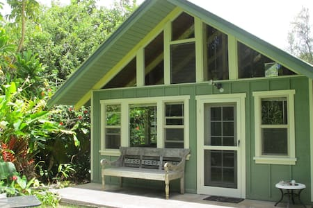 Hawaiian Tropical Hideaway Cottage - Kapaau - Mökki