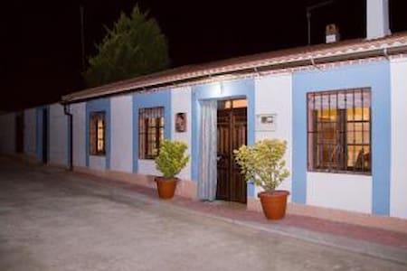 Casa Rural con encanto Villaclementina - Nava de la Asunción