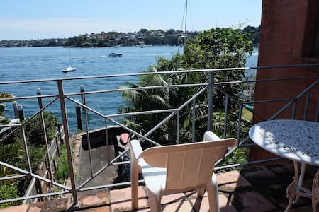 Balmain Birchghrove waterfront queen room balcony - Birchgrove
