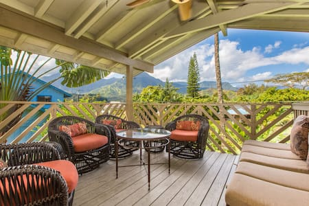 Prime Location In the Heart of Hanalei (ANNIE) - Hanalei