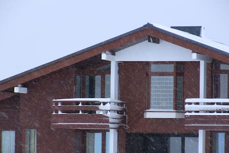 Appartement tout confort pour famille de skieurs - Fontcouverte-la-Toussuire