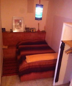 Appartement If'Nirvana - Sidi Ifni