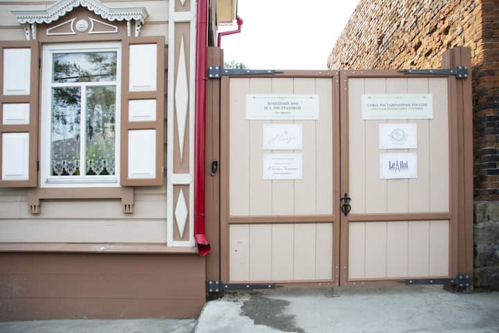Доходный дом Листратовой, одноместный стандарт