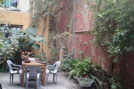 Habitación compartida en casa grande!!! - Buenos Aires - Rumah