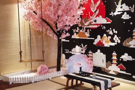 【小时代·民宿】东瀛·樱/日式/1080P全高清投影/杜比音效/近方特/近火车高铁站/市区