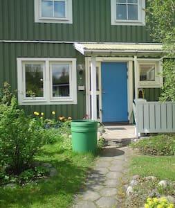 Zimmer + Frühstück + Balkon in Arvika - Arvika - Haus