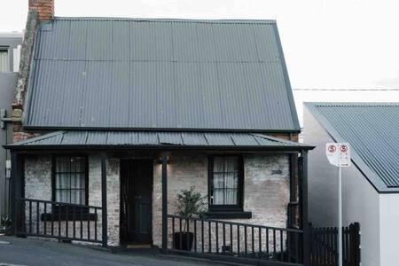 Captains Cottage - Hobart
