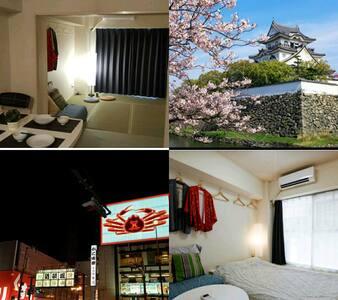 오사카성Osaka Castle15min보도~2인가격으로 4인까지 - 大阪市 - Huoneisto