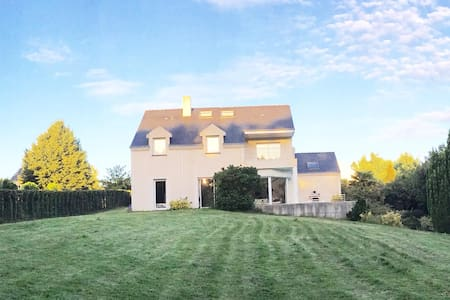 High Standard Family House - Feel Good Luxury - La Chapelle-sur-Erdre