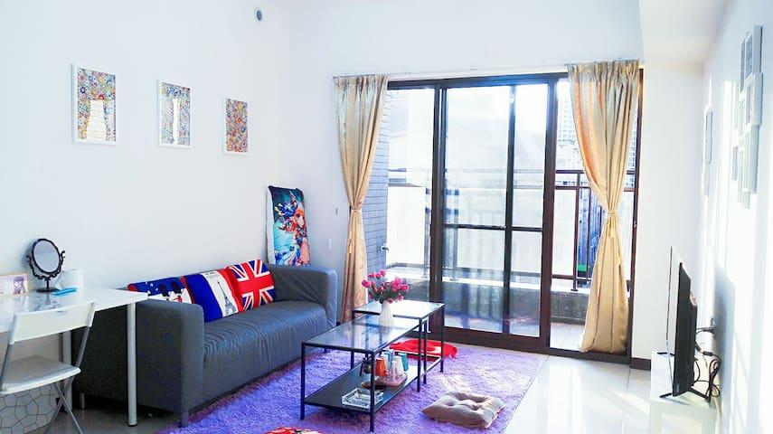 台北淡水鬧中取靜的大三居室,平面雙車位~回家就是度假的開始~ - 新北市淡水區 - Apartamento