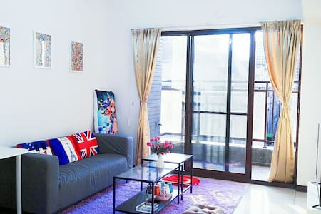 台北淡水鬧中取靜的新三居室,平面雙車位~回家就是度假的開始~ - 新北市淡水區 - Daire