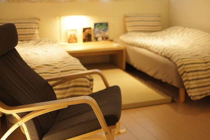 【設計師的家】MUJIx Nordic Interior(Subway 3mins) - 苓雅區 - Apartment