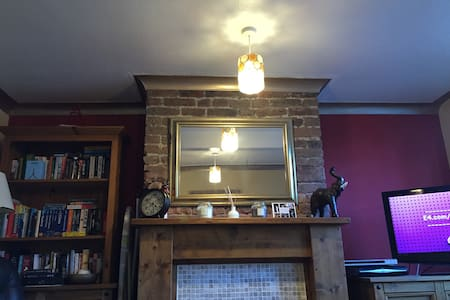 Cosy Cottage close to Peak District - Chesterfield - House