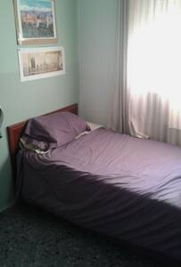 One bedroom in a 3 bedroom house - London