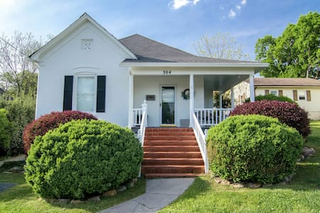 Hip 1930's Modern, 2 Bedroom Home Downtown Athens.