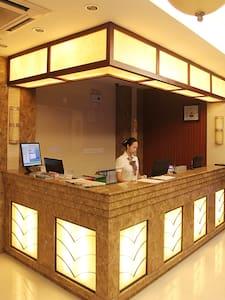 紧邻江汉路/南京路/吉庆街/中山大道商圈,步行5分钟可抵达地铁站 - Wuhan - Boutique hotel