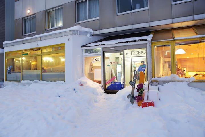 Zao Pechka (Ski/SnowBoard Lodge 滑雪场前面)