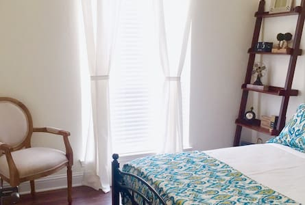 (A) Private bedroom close to DFW airport - House