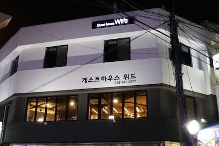 Guest house WITH, Tongyoung, Korea. - Hangnam 1-gil, Tongyeong-si - Bed & Breakfast