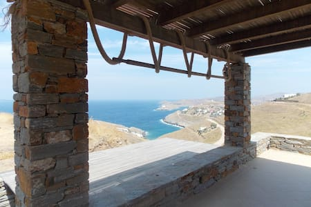 Cozy and Charming home w/ Amazing Aegean view