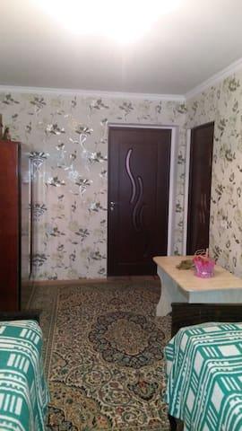 яркий отдых для вас - Vanadzor - Appartement