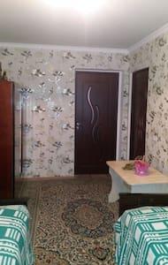 яркий отдых для вас - Vanadzor - 公寓