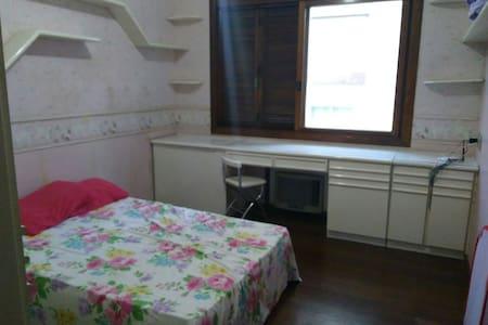 Apto aconchegante para uma visita à capital gaúcha - Canoas - Apartamento