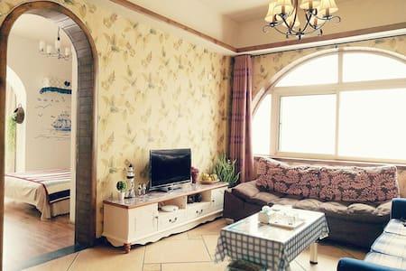 海岛小栈台东步行街带wifi空调厨房露天阳台田园地中海家庭套间 - Qingdao