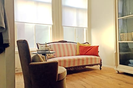 Charming Apartment Center Haarlem - 哈勒姆