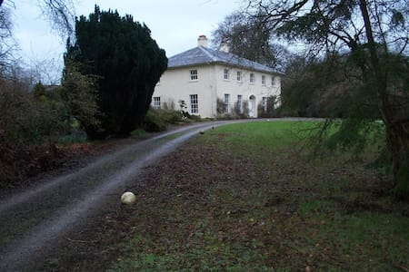 West Wing, Carncairn Lodge - Broughshane