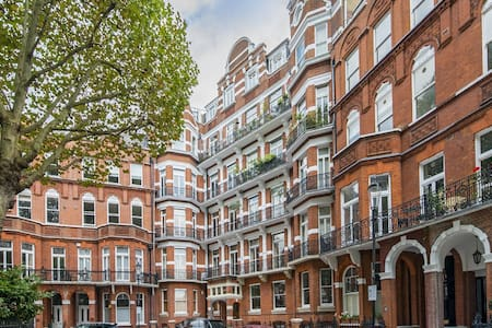 Beautiful Double Bedroom on Barkston Gardens - London - Wohnung